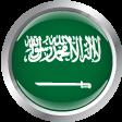 Flag_16_Saudi